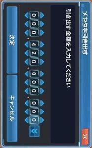 PSO2/ファンタシースターオンライン2/全ship可能/4億メセタ/個人|PSO2