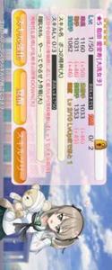 ★ ガルパン 戦車道大作戦 アカウント ☆5 島田愛里寿 [大洗女子] + 他7体 + 魂2000個|ガルパン 戦車道大作戦