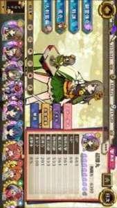 ひねもす式姫 引退アカウント 純☆3式姫 9体 ランク38|ひねもす式姫