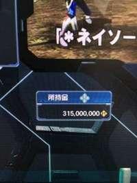 PSO2 3億メセタ Ship1 フェオ|PSO2