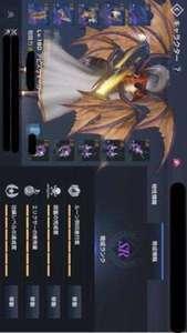 リネージュ2-リネージュ2 レボリューション 青背景武器強化MAX戦闘力88万以上 課金アカウント