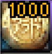 アラド戦記 金貨2000枚 銀行振り込みなら 10700円!!!|アラド戦記