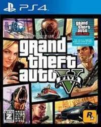 GTA5 グランド・セフト・オートV (「特典」タイガーシャークマネーカード(「GTAオンライン」マネー$20万)DLCのプロダクトコード 同梱)|グランドセフトオートオンライン(GTA)
