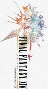 ファイナルファンタジー14(FF14)-FF14 マサムネ鯖(Masamune(LEGACY)  2000万ギル 即納 3%オマケ付き かんたん決済可!