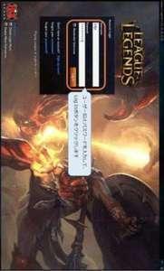 LOL アカウント lv35 日本鯖 リーグオブレジェンド League of Legends|リーグオブレジェンド(LoL)