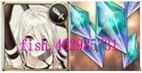 シノアリス(SINoALICE)-SINoALICE シノアリス SSR [A2]四○式斬機刀(限定)+魔晶石10000個 初期アカウント