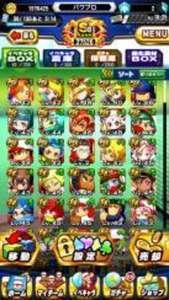 パズドラ(パズル&ドラゴンズ)-パワプロ アカウント アプリ PSR50 48複数/ モンスト パズドラ