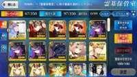 FGO-マーリン+ジャンヌ・オルタ 激安 FGO Fate/Grand Order アカウント リセマラ