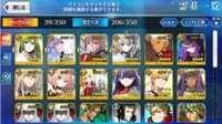 FGO-Fate/Grand Order FGO 引退 ☆5 マーリン宝具4 Lv.49+ジャンヌ+エルキドゥ+ナイチンゲール+カレイドスコープ*2 アカウント z