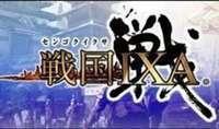 戦国IXA-戦国IXA yahoo  ワールド57-64  100万銅銭 格安 簡単決済可!