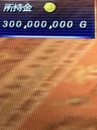 ファイナルファンタジー11(FFXI)-ff11 3億ギル・オデンサーバー限定
