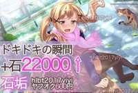 バンドリ!ガールズバンドパーティ(ガルパ)-BanG Dream!バンドリ ガールズバンドパーティ(ガルパ) UR市ヶ谷 有咲[ドキドキの瞬間]+スター27000個↑初期アカウント3/23日最新!