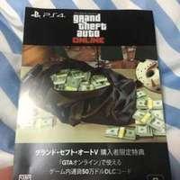 グランドセフトオートオンライン(GTA)-PS4 GTA5 タイガーシャーク マネーカード 金額増量$50万 グランドセフトオート5 コード通知