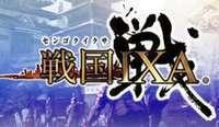 戦国IXA-戦国ixa 【mixi hangame 13+14鯖】 100万銅銭 (1枚あたりの最大入札額→45万銅銭)