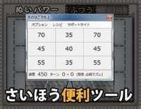 ドラクエ10(DQX)-ドラクエ10 裁縫[さいほう]便利ツール 職人 ゴールド稼ぎに!