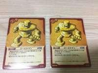 ドラクエ10(DQX)-【ドラゴンクエスト10】 ★ゴールド マン01-026R 2枚★ 個人出品