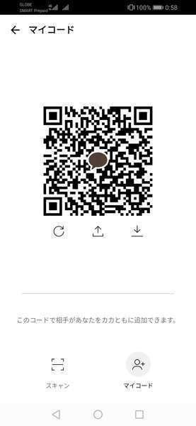 A891b460 cd36 4cbd 86f0 db61eb47ac6b