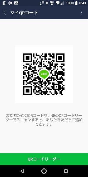 7c1b59ef 115f 4796 a026 709e9ff5c953