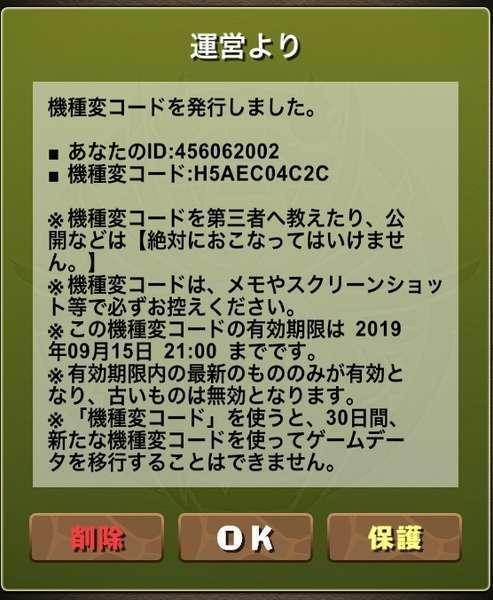 96398f55 12a4 4d07 ae0f 727e5f1dcdea