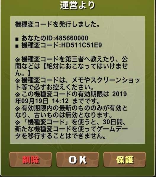 68c96bbb ad3e 4715 b346 bde09b741e22