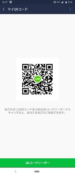 B7098b12 c58d 4c73 912b db6232191fc3