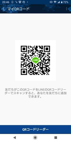 68d7a1cc 61f7 4de5 b03b 13884e5ace06
