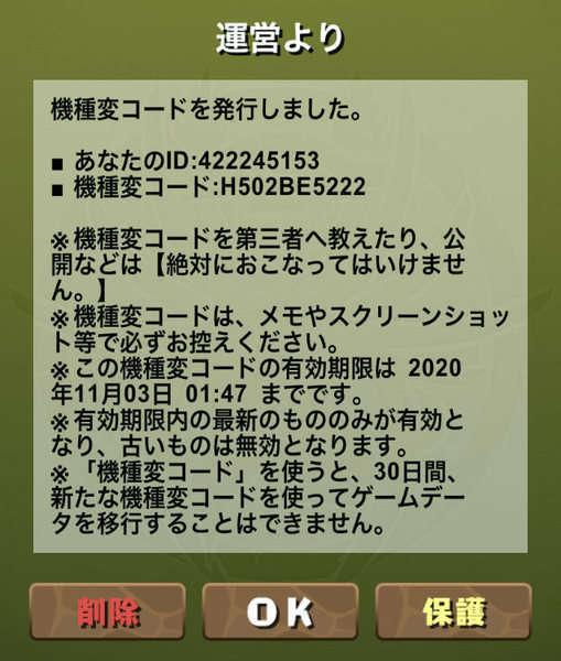7c712fea 0cae 418c 9762 1a729dd26dee