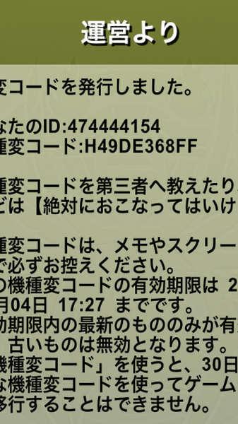 9d7dacdb 6093 407f 98ea a62bbe6f1471