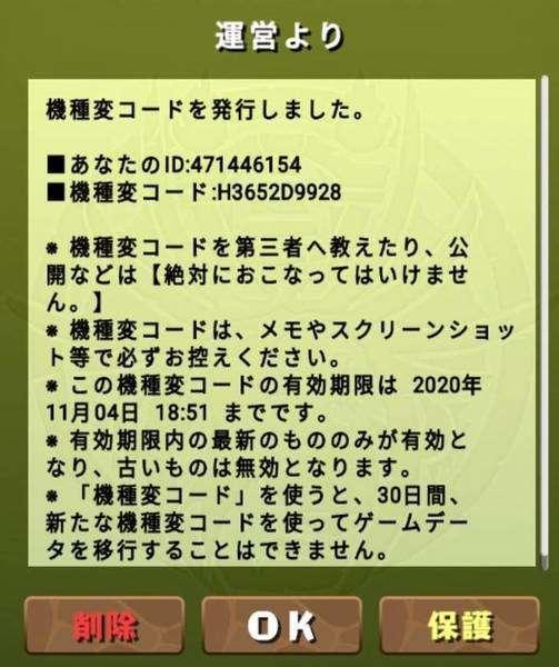 Dc035e89 e6f0 4359 ade5 3f3a79d66a2e