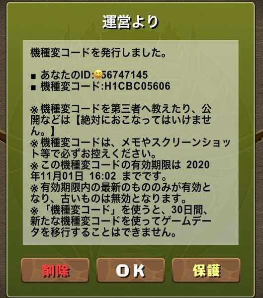 71a10009 f3fb 4442 84a8 444804b1dde3
