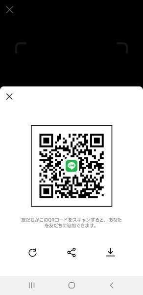 081df919 2a25 42f2 bed9 8032cfbbc6e2