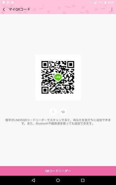 9047e327 d048 4721 b709 6f632cca5105