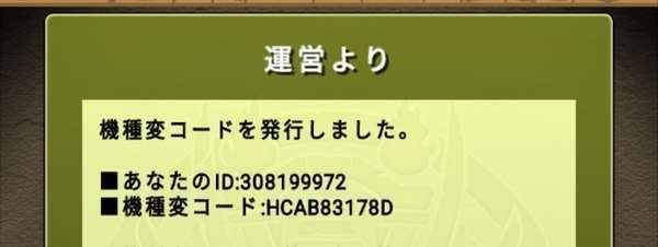 830e64ac 5a83 4547 abbc 91b1407dd39e