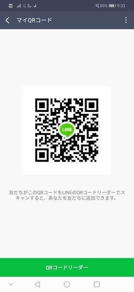 6538cc04 0e81 4ce8 a8bb dd4f5d7def98