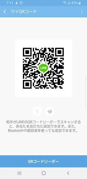 01c32ad9 c935 4508 84a8 5fc6e1880ab3