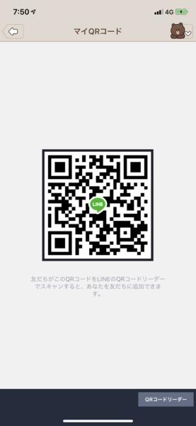 Befc0a53 9dfa 4ca5 b603 b0c6803ecc08