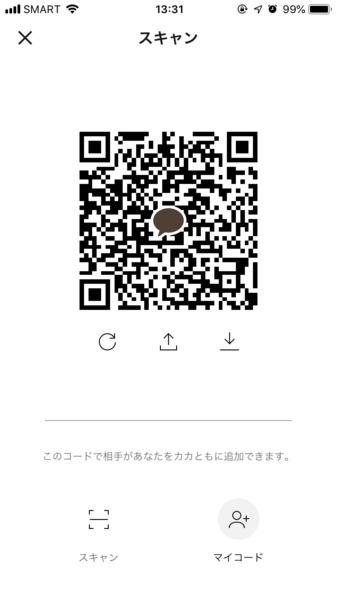 81d7ddcd 3332 4750 9a38 012b6d4f8761