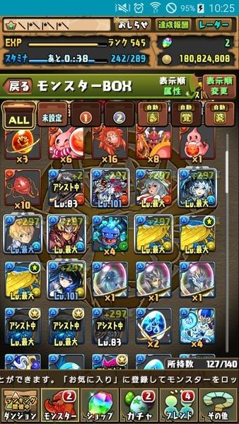C96acb8a cb2c 40f5 b8c8 c7c2073a4106