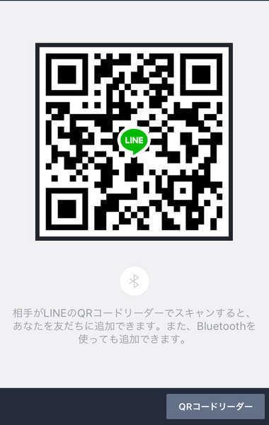 B00f577b 7520 47a6 ab90 39adda16cd59