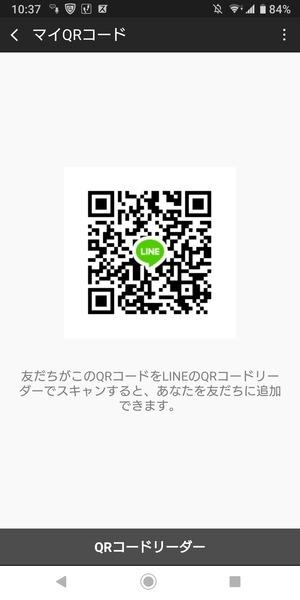 124e3084 0feb 47c5 a858 206f55c16780