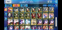 初心者応援パック|FGO