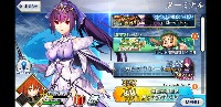 Fate/Grand Order 引退 スカディ所持|FGO