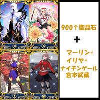 900-1000聖晶石+マーリン+イリヤ+宮本武蔵+ナイチンゲール|FGO