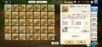 チームBP264000↑ 鯖カシモ|キャラバンストーリーズ(キャラスト)