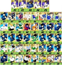 選択可 限定 SSR多体 ナトゥレーザ/若林源三/シュナイダー/日向 小次郎/翼 最新|キャプテン翼 たたかえドリームチーム