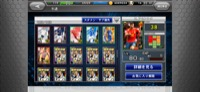 iOS セルヒオラモス他|ワールドサッカーコレクションS