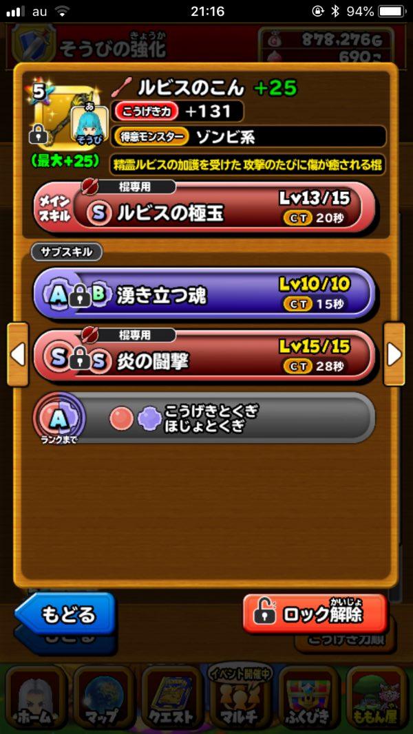 C9c6a634 0501 4a69 829d ecda5e119559