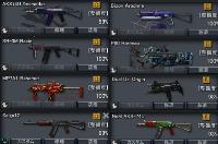 【引退垢】微課金アカウント|Alliance of Valiant Arms(AVA)