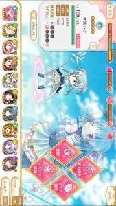 マギレコ rank47 ☆5魔法少女×2|マギアレコード(マギレコ)