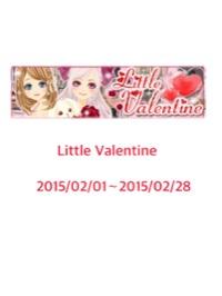 モバゲー Little Valentine|プラチナガール